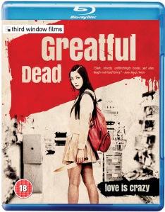 greatful-dead 1