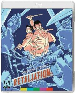 retaliation 1